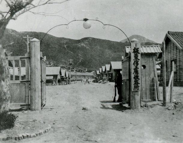 写真・図版 : ドイツ人捕虜千人が収容された徳島県の板東俘虜収容所