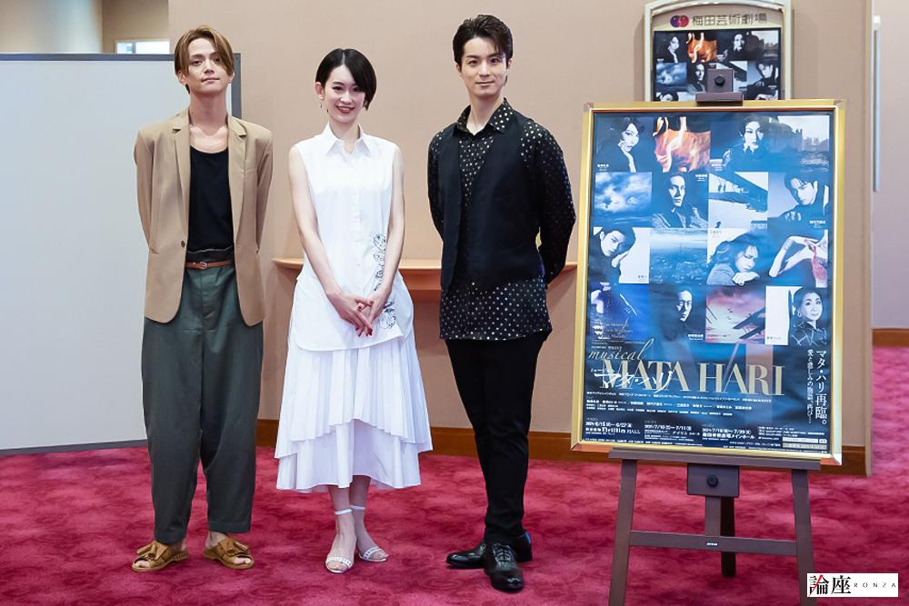 写真・図版 : 左から、三浦涼介、愛希れいか、田代万里生=岸隆子 撮影