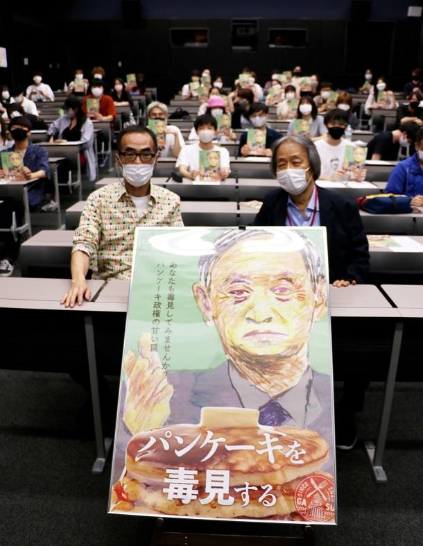 写真・図版 : 河村光庸氏(前列右)と筆者=筆者提供