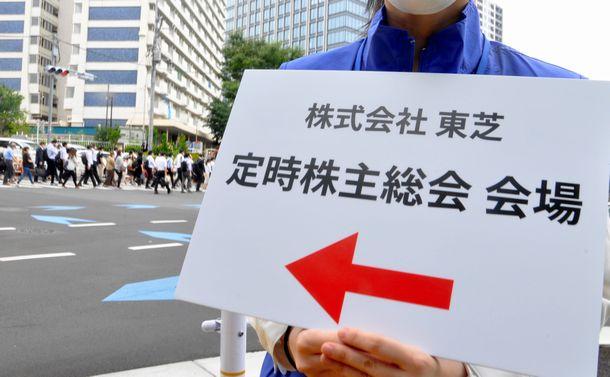 アクティビストに負けた東芝~「日本型資本主義」の復活はありうるか