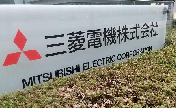 【14】三菱電機と菅政権 依然として日本にはびこる集団主義