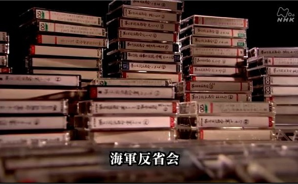 特ダネの記憶 NHKスペシャル㊤「日本海軍400時間の証言」