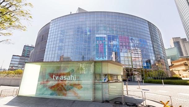 写真・図版 : テレビ朝日の社屋=東京都港区六本木 osugi/Shutterstock.com