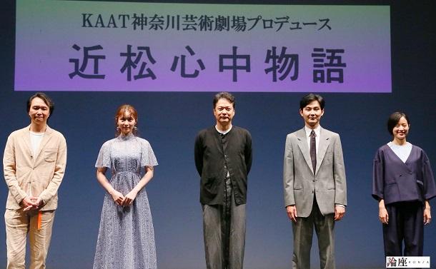 『近松心中物語』会見レポート