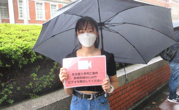 高校生だった私が入管問題で声を上げた理由~宮島ヨハナさんインタビュー