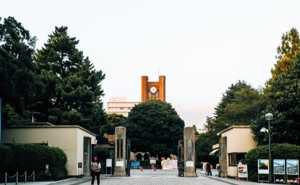 写真・図版 : 東京大学教養学部=shutterstock.com