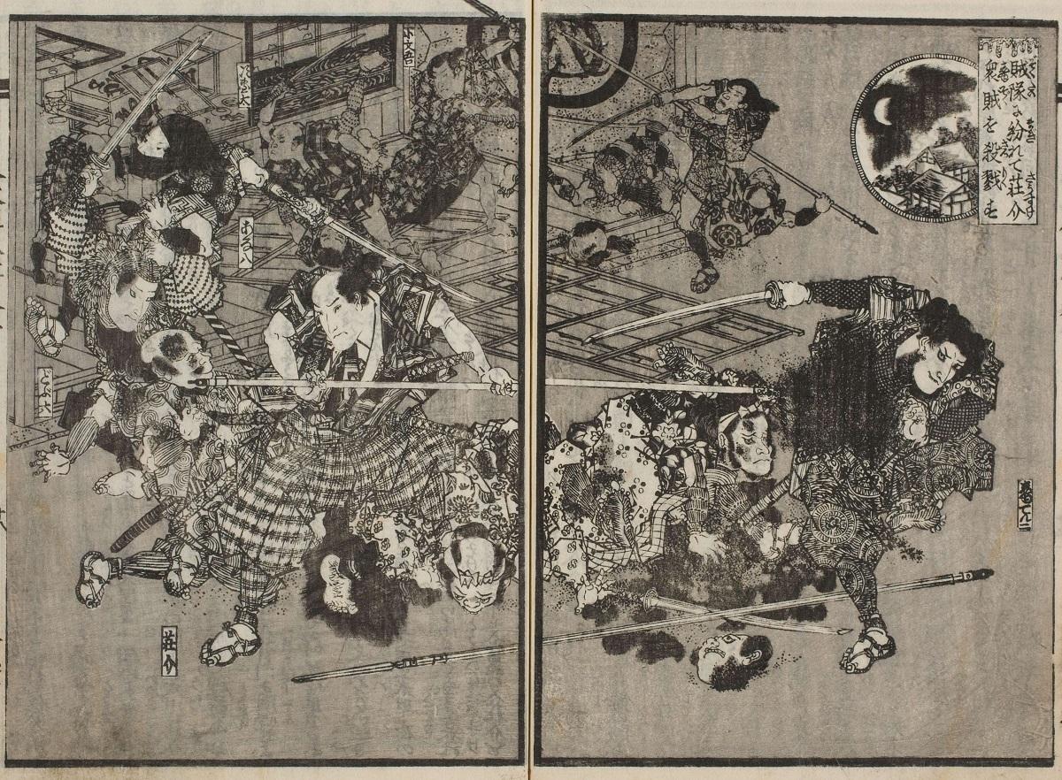 写真・図版 : 『南総里見八犬伝』第8輯の挿絵=国文学研究資料館蔵