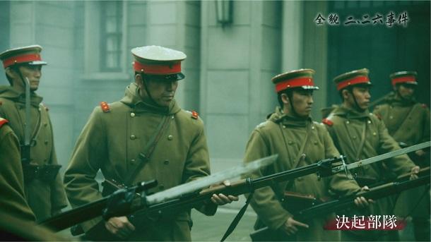 写真・図版 : 銃剣を構える兵士たち。番組ではできるだけ史実に忠実に決起部隊の動きを再現した(『全貌 二・二六事件』から)