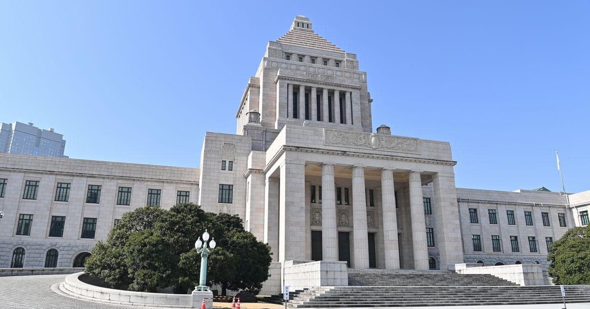 写真・図版 : 国会議事堂=2021年2月14日、東京・永田町