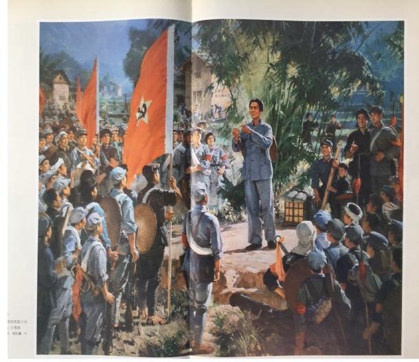 写真・図版 : 若き日の毛沢東を描いた絵画。1928年の武装蜂起に失敗した共産党は湖南省の井崗山に立てこもった。毛沢東は演説して労働者や農民、兵士らを組織していった(1975年1月発行の「中国画報」より転載)