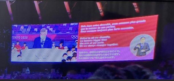 五輪開会式の会場のスクリーン=NHKの中継映像から、筆者提供