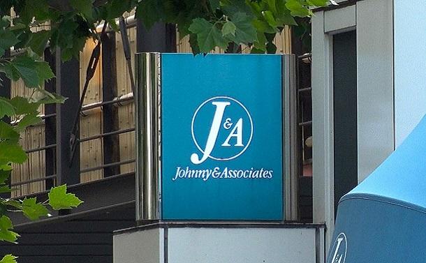 藤島メリー名誉会長死去で転換期を迎えたジャニーズという「ファミリー」