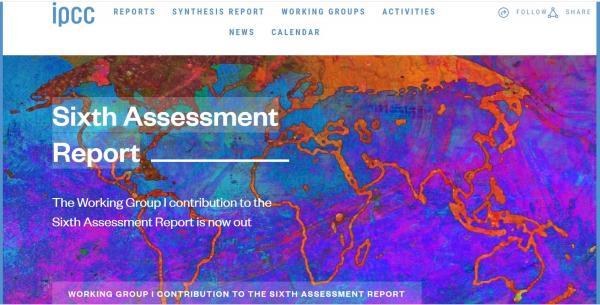 IPCC第6次評価報告書(AR6)のサイト