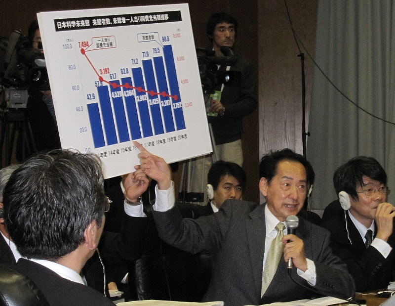 写真・図版 : 事業仕分けで日本科学未来館について説明する毛利衛館長=2009年11月13日、東京都新宿区