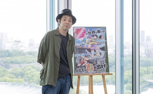宮藤官九郎 取材会レポート、『愛が世界を救います(ただし屁が出ます)』大阪公演が開幕