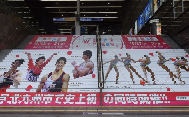 五輪直後の世界体操が目指す新たな価値~社会貢献と産業の創出を