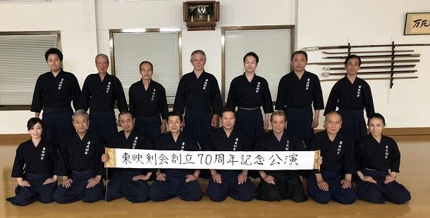 写真・図版 : 東映剣会の会員たち=提供・東映京都俳優部