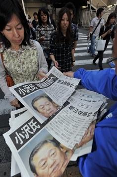 写真・図版 : JR大阪駅前では、小沢一郎・元民主党代表に対する「起訴議決」を伝える朝日新聞の号外が配られた=4日午後5時7分、大阪市北区、日吉健吾撮影