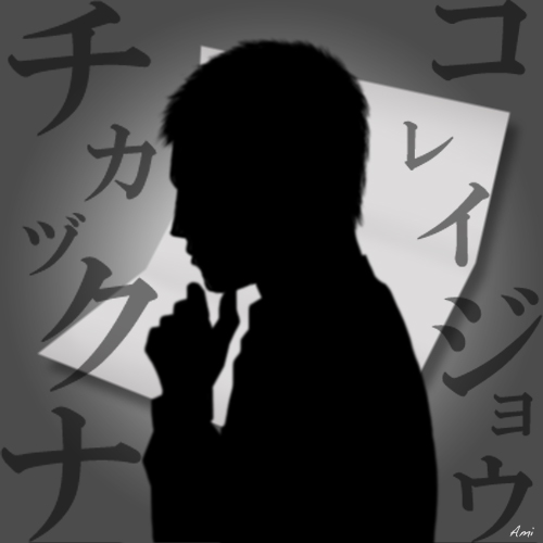 連載小説5回表:コンビニ店長の独白と自己責任