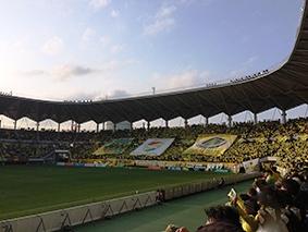 写真・図版 : ジェフ千葉のホームグラウンドであるフクダ電子アリーナ(「フクアリ」)。サッカー専用の球技場であり、国内最高レベルのスタジアムと自負している=著者撮影