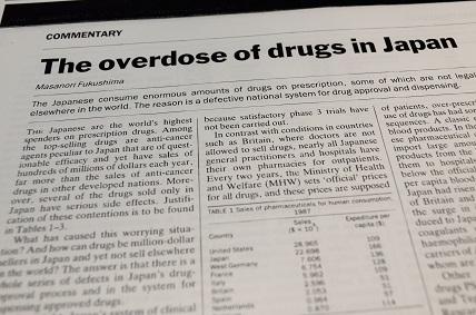 写真・図版 : 福島雅典氏が英国の科学誌「ネイチャー」に発表した「日本における医薬品の過剰使用」