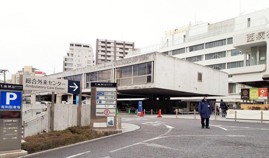 写真・図版 : 東京女子医科大学病院