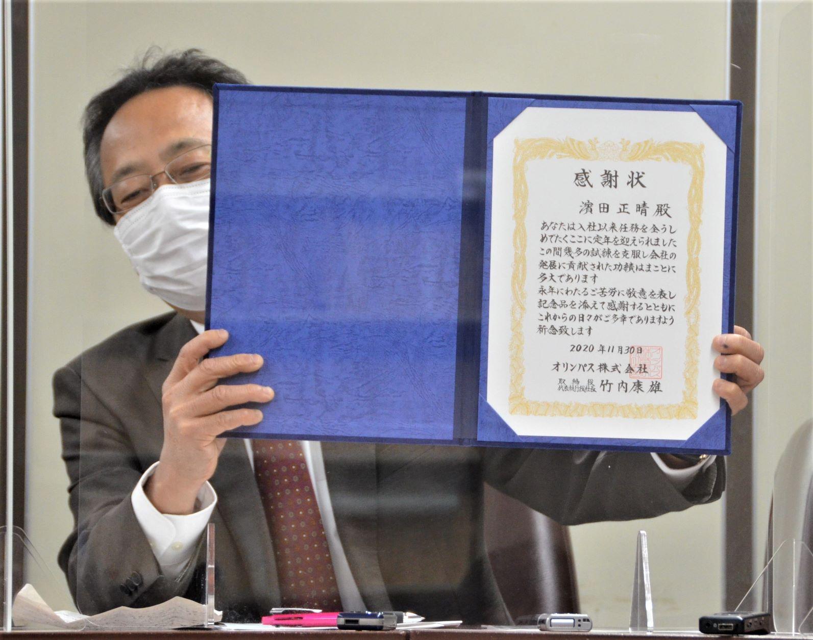 オリンパス社員に東京弁護士会「人権賞」、公益通報者保護の活動で