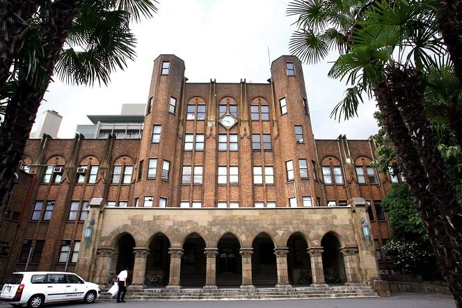 写真・図版 : 東京大学医科学研究所=東京都港区白金台