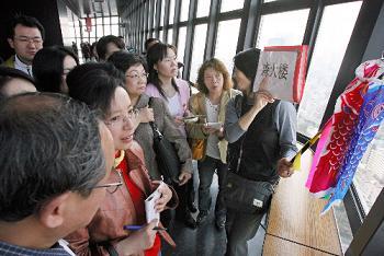 中国からのビザ緩和に賛成か反対か