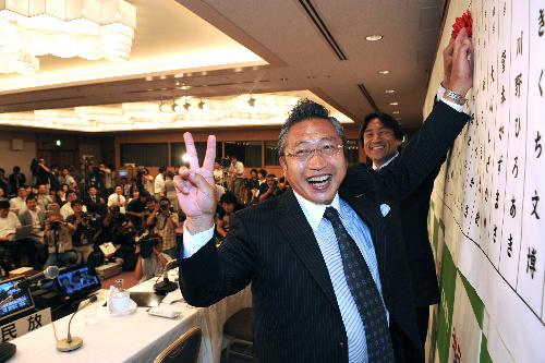 写真・図版:「みんなの党」、みんなの党になれるか