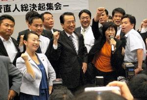 菅×小沢、民主党の真価が問われている