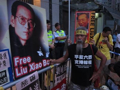 中国・劉暁波氏のノーベル平和賞をどう見るか