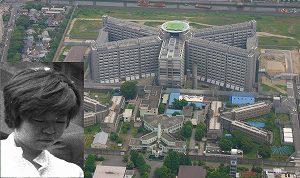 永田洋子死刑囚とは何者だったのか