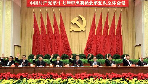 中国は国際的孤立の道を歩むのか