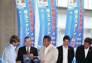 日本はサッカーW杯2022年大会の開催地に選ばれるか
