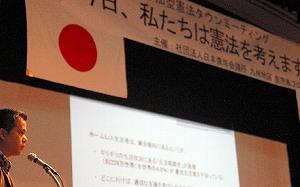 震災後のニッポンと憲法