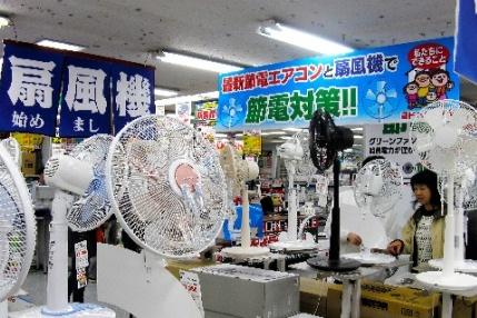 日本社会とサマータイム
