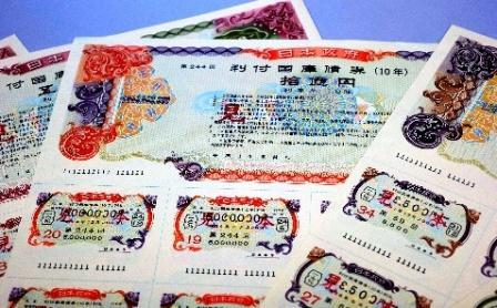 日本国債の実力