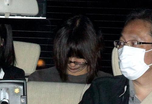 写真・図版:菊地直子容疑者逮捕、逃走17年の真相