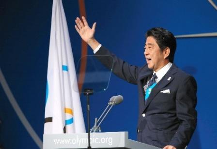 写真・図版:安倍首相「アンダーコントロール」のウソ
