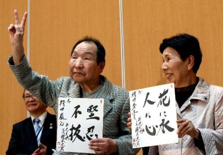写真・図版:袴田事件の再審開始決定に思う