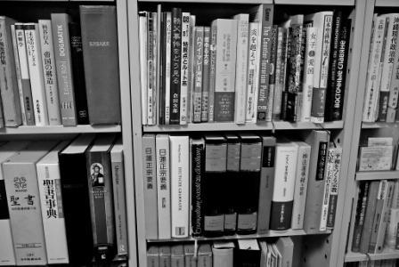 本を読む、反知性主義に抗うために