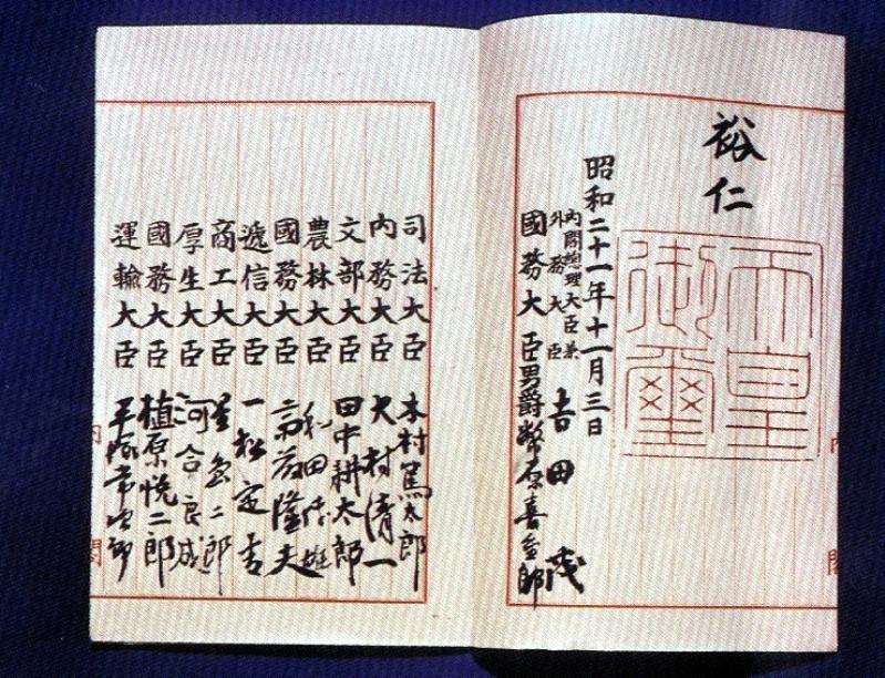 写真・図版:憲法学で読み解く民主主義と立憲主義